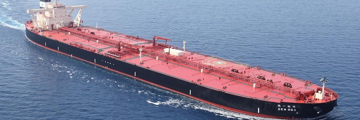 Китай возобновил закупки иранской нефти, нарушая санкции Трампа