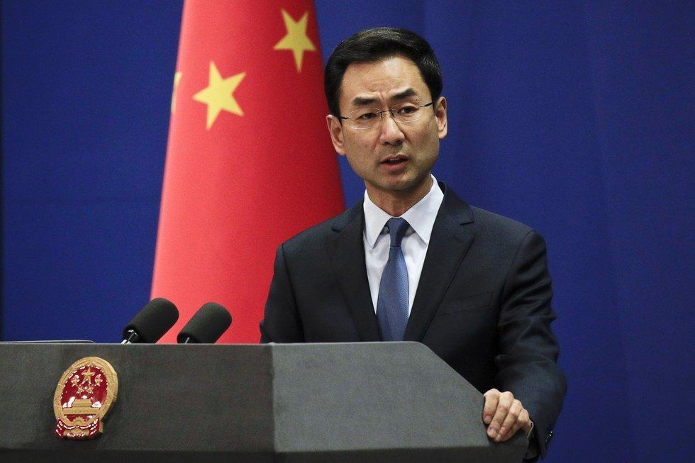 Китай не будет обсуждать ядерное разоружение